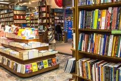 Książkowy sklep Zdjęcia Stock