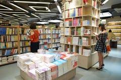 Książkowy sklep Fotografia Stock