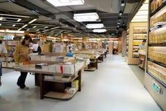 Książkowy sklep Zdjęcie Stock