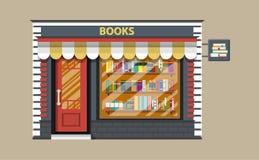 Książkowy sklep lub sklepu budynek ilustracja wektor