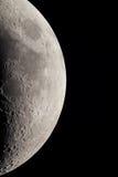 księżyc Obraz Stock