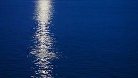 Księżycowa ścieżka zdjęcie wideo