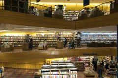 Księgarnia w avenida Paulista Brasil, San - Paolo - obraz stock