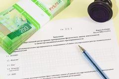 Księgowość dokument w rosjaninie: zdjęcia stock
