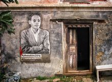 KTM Kathmandu& x27;s wall photography Royalty Free Stock Image