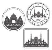 Kuala Lumpur astratto Fotografia Stock