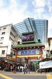 Kuala Lumpur Chinatown's Petaling Street Malaysia Stock Image