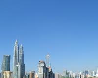 Kuala Lumpur City Centre Fotografie Stock Libere da Diritti