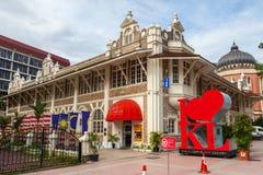 Kuala Lumpur City Gallery Lizenzfreie Stockbilder