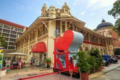 Kuala Lumpur City Gallery Royaltyfria Foton