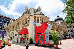 Kuala Lumpur City Gallery. Kuala Lumpur, Malaysia - February 16, 2014: Tourists can seen exploring around the Kuala Lumpur City Gallery Royalty Free Stock Photos