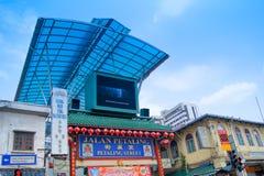 Kuala Lumpur entrance to Jalan Petaling iconic street market Malaysia stock images