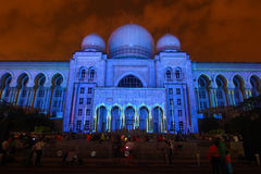 Kuala Lumpur : Light And Motion of Putrajaya (LAMPU) at Putrajaya from 12 Dec  to 14 Dec 2014 attracted thousand of people Royalty Free Stock Photo