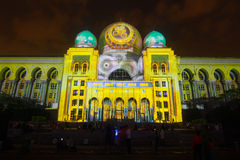 Kuala Lumpur: Ljus och rörelse av Putrajaya (LAMPU) på Putrajaya från 12 December till 14 December 2014 tilldrog tusen av folk Royaltyfri Fotografi