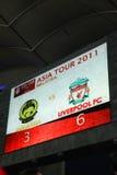 Giro asiatico 2011 di Liverpool Immagine Stock Libera da Diritti