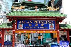 KUALA LUMPUR, MALÁSIA - 20 de março de 2017: Comerciante na arcada da rua de Petaling no bairro chinês Kuala Lumpur, Malásia Imagem de Stock