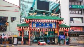 KUALA LUMPUR, MALÁSIA - 4 DE OUTUBRO DE 2015: Porta do bairro chinês no hyperlapse da rua de Petaling video estoque