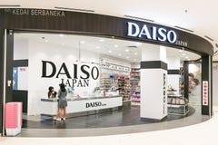 KUALA LUMPUR, Malásia, o 25 de junho de 2017: Daiso ou o Daiso são a Fotografia de Stock