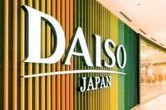 KUALA LUMPUR, Malásia, o 25 de junho de 2017: Daiso ou o Daiso são a Imagem de Stock