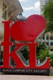 KUALA LUMPUR, MALAISIE - NOV. 16 2016 : L'icône devant Photo libre de droits