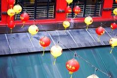 Kuala Lumpur, Malasia - 11 de diciembre de 2014: Globos en China Imágenes de archivo libres de regalías