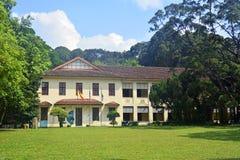 """Kuala Lumpur Malaysia †""""Januari, 2016 Museumbyggnad på skogsbrukforskningsinstitutet av (FRIM) Malaysia, Arkivbild"""