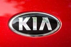KUALA LUMPUR MALAYSIA - Augusti 12, 2017: Kia Motor Corporation, Arkivfoton