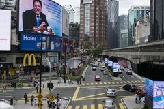 KUALA LUMPUR, MALAYSIA - DECEMBER 31,2017 : Bukit Bintang area is Kuala Lumpur Golden Triangle commercial district.Famous with lux. Ury shopping complex and Stock Images