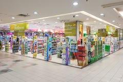 KUALA LUMPUR, Malaysia, am 6. Februar 2018: ÄONE Wellness ist ein O Lizenzfreie Stockbilder