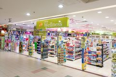 KUALA LUMPUR, Malaysia, am 6. Februar 2018: ÄONE Wellness ist ein O Lizenzfreies Stockfoto