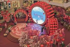 KUALA LUMPUR, MALAYSIA innerhalb des Malls stockfoto
