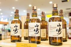 KUALA LUMPUR, MALAYSIA - 29. Januar 2017: Der Yamazaki-Whisky Lizenzfreie Stockbilder