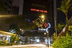 Chinese New Year festivity in Kuala Lumpur stock images
