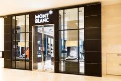 KUALA LUMPUR, MALAYSIA -  January 29, 2017: Mont Blanc is reator Stock Images