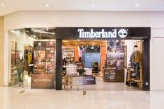 KUALA LUMPUR, MALAYSIA -  January 29, 2017: Timberland LLC  reta Royalty Free Stock Photography