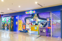 KUALA LUMPUR, MALAYSIA -  January 29, 2017: Toys R Us an American toy and juvenile products retailer with store in Royalty Free Stock Photo