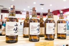 KUALA LUMPUR, MALAYSIA -  January 29, 2017: The Yamazaki Whisky Royalty Free Stock Photography