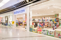 KUALA LUMPUR, MALAYSIA, JULY 16, 2016: Mothercare is an internat. Ional retailer for parents and young children with 1500 stores across 60 countries Stock Images