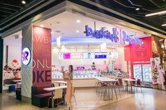KUALA LUMPUR, Malaysia, June 25, 2017: Baskin-Robbins is the wor Stock Images