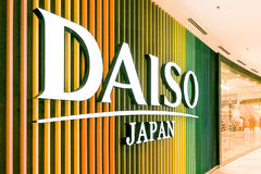 KUALA LUMPUR Malaysia, Juni 25, 2017: Daiso eller Daisoen är a Fotografering för Bildbyråer