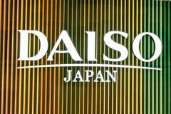 KUALA LUMPUR Malaysia, Juni 25, 2017: Daiso eller Daisoen är a Royaltyfria Bilder