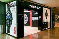 KUALA LUMPUR, Malaysia, am 25. Juni 2017: Tissot ist ein Schweizer watchma Lizenzfreies Stockbild