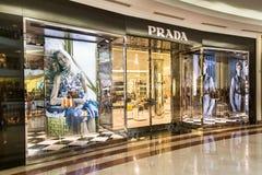KUALA LUMPUR, MALAYSIA, May 20, 2016: Prada boutique at KLCC, K. KUALA LUMPUR, MALAYSIA, May 20, 2016:  Prada boutique at KLCC, Kuala Lumpur.  Prada S.p.A. is an Royalty Free Stock Photos