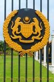 The Coat of Arms of Malaysia (Jata Negara in Malay). KUALA LUMPUR, MALAYSIA - 31 OCT 2014: The Coat of Arms of Malaysia (Jata Negara in Malay) is National emblem Royalty Free Stock Photo