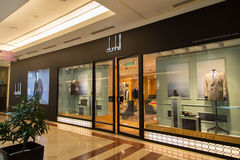 KUALA LUMPUR, MALAYSIA - SEP 27: dunhill shop in Suria Shopping Royalty Free Stock Images