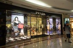 KUALA LUMPUR, MALAYSIA - SEP 27: PRADA shop in Suria Shopping Ma Stock Photo