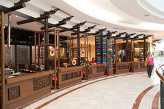 KUALA LUMPUR, MALAYSIA - SEP 27: Suria Shopping Mall on Septermb Royalty Free Stock Image