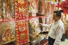 """KUALA LUMPUR, MALEISIË â€ """"23 Januari, de papier-besnoeiingen van 2011 voor het Chinese nieuwe Jaar Stock Fotografie"""