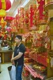 """KUALA LUMPUR, MALEISIË â€ """"23 Januari, de papier-besnoeiingen van 2011 voor het Chinese nieuwe Jaar Stock Afbeelding"""