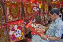"""KUALA LUMPUR, MALEISIË â€ """"23 Januari, de papier-besnoeiingen van 2011 voor het Chinese nieuwe Jaar Royalty-vrije Stock Afbeelding"""